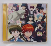 CD : Melody [Anime Edition] Pile VICL-37165 - Soundtracks, Film Music