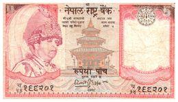 Billet >  Népal >2005 ? > Valeur 5 - Nepal