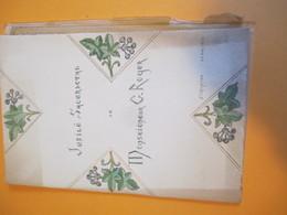 Programme Enluminé/Jubilé Sacerdotal De  Monseigneur G ROGER/Sainte Marthe/ EPERNAY/ 1923    PROG167 - Religión & Esoterismo