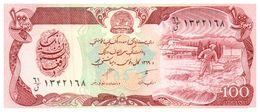 Billet > Afghanistan > 1939  > Valeur 100 - Afghanistan