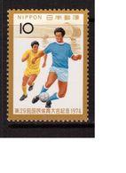 Japan-1974 (Mi.1229) , Football, Soccer, Fussball,calcio,MNH - Soccer