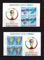 Japan-2001 (Mi.3171-3173) , Football, Soccer, Fussball,calcio,MNH - Coupe Du Monde