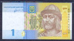 Ukraine - 2011 - 1 Hryvna  - P116...UNC - Ukraine