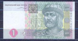 Ukraine - 2004 - 1 Hryvna  - P116a...UNC - Ukraine