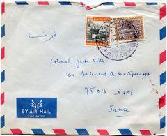 ARABIE SAOUDITE LETTRE PAR AVION DEPART RIYADH 20-11-73 POUR LA FRANCE - Saudi Arabia