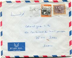 ARABIE SAOUDITE LETTRE PAR AVION DEPART RIYADH 5 II 1973 POUR LA FRANCE - Saudi Arabia