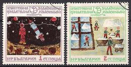 Bulgarien  (1974)  Mi.Nr.  2333 + 2334  Gest. / Used  (1fe05) - Gebraucht