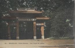Belgique - Bruxelles - Porte Chinoise - Parc Royal De Laeken - 1909 - Carte Glacée Colorisée - Bossen, Parken, Tuinen