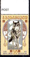 2003, Géorgie, Parc Zoologique Tbilisi, Loup, Wolf. - Géorgie