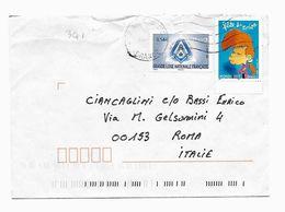 EDB341 - FRANCIA , Lettera Viaggiata  Il  2006 - Storia Postale