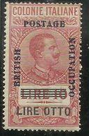 AFRICA ORIENTALE 1941 OCCUPAZIONE BRITANNICA LIRE 8 SU 10 MNH - Eastern Africa