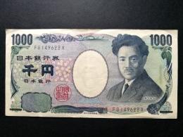 Banconota Giappone  2004 - 1000 YEN - Giappone