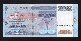 Banconota Bangladesh 100 Taka 2009 FDS/UNC - Bangladesch
