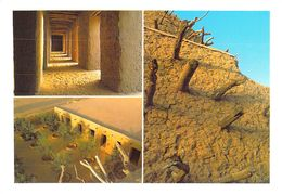Afrique  (MALI ?) - Mosquée (Mosque) (Religion)   (Sacko Moussa 1/97 )*PRIX FIXE - Mali