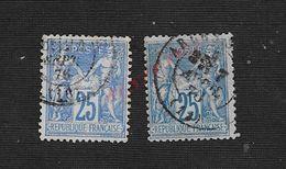 LOT TIMBRE DE FRANCE SAGE N°78 OUTREMER TRACE DE CHARNIÈRE OBLITÉRÉ  : - 1876-1878 Sage (Type I)