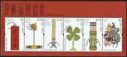 2018 HONG KONG FESTIVE CUSTOMS MS OF 6V - 1997-... Région Administrative Chinoise