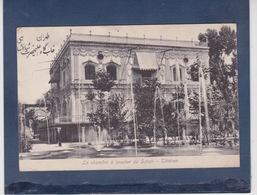 TEHERAN  ( IRAN )  La Chambre A Coucher Du SCHAH - Iran