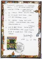 RC 7447 LIECHTENSTEIN 1993 HUNDERTWASSER TABLEAU CARTE MAXIMUM TB - Maximumkarten (MC)