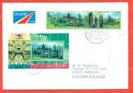 Indonesia 1998.Architectural Monument.Envelope With Block. Airmail. - Indonesia