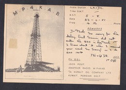 Carte QSL Grand Format Radio Amateur MP4KAB Kuwait Oil Company LTD Persian Gulf - Radio Amateur