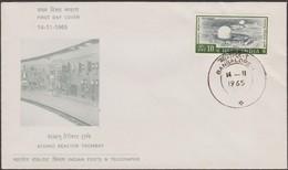 Inde 1965 Michel 400. 10 R Atomic Reactor Trombay, FDC. Qualité Parfaite - FDC
