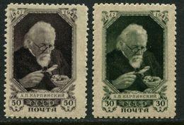 Russia  1947 Mi 1081-1082  MNH ** - 1923-1991 URSS