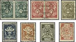 59 Japanese Occupation Sumatra - Netherlands Indies