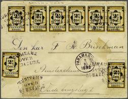 84 Surinam - Stamps
