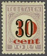 117 Surinam - Stamps