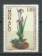 MONACO , 1.10 Fr , Concours International De Bouquets , Ikebana , 1974 , N° YT 985 , NEUF ** - Unused Stamps