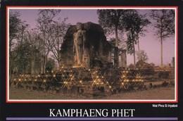 KAMPHAENG  PHET - Parc Historique (Historical Park) - - Thaïlande