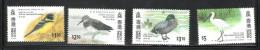 HONG KONG,  HONGKONG, 1997,  Migratory Birds, Set 4 V,  MNH,  (**) - Oiseaux