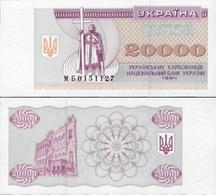 Ukraine 1994 - 20000 Karbovantsiv Pick 95b UNC - Ukraine