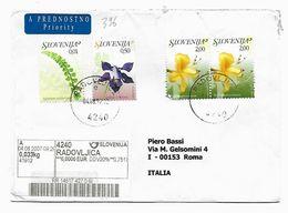 EDB396  - SLOVENIA , Lettera Del 2007  Raccomandata - Slovenia