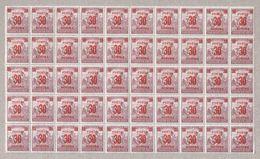 Hungary 1922 2 X Half Sheets MNH Reaper Stamps Overprints - Blocks & Sheetlets