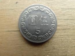 Taiwan  5  Yuan  1984  Y 552 - Taiwan