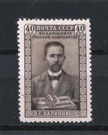 URSS275) 1951 - Compositori B.S.Kalinnikov - Unif.1574 MLH - Nuovi