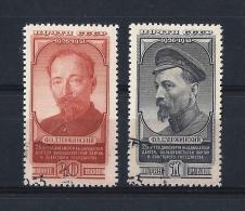 URSS280) 1951 -DSERSCHINSKY - Serie Cpl 2 Val. USED - Usati