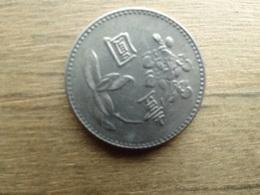 Taiwan  1  Yuan  1973  Y 536 - Taiwan