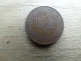 Taiwan  1  Yuan  1981  Y 551 - Taiwan