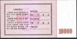 NORTH KOREA BOND NLP 10.000 WON 2003  UNC. - Corea Del Norte