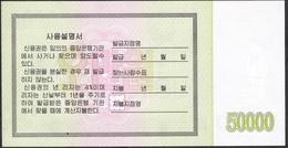 NORTH KOREA BOND NLP 50.000 WON 2003  UNC. - Corea Del Nord
