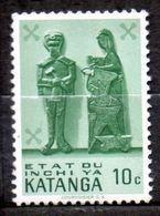KATANGA  Art Indigène 1961 N°52 - Katanga