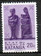 KATANGA  Art Indigène 1961 N°53 - Katanga