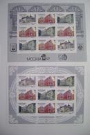 Russland 1995, Mi. 415-17 Kleinbogen World Philatelic Exhibition 1995 Postfrisch/neuf Sans Charniere /MNH/** - 1992-.... Föderation