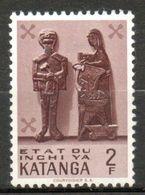 KATANGA  Art Indigène 1961 N°56 - Katanga