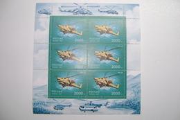 Russland 1997, Mi.589 Kleinboog Helicopter Postfrisch/neuf Sans Charniere /MNH/** - 1992-.... Föderation