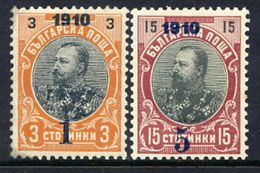 BULGARIA 1910 Surcharges, LHM / *.  Michel 76-77 - 1909-45 Kingdom