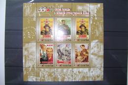 Russland 2000, Mi. Block 33 Postfrisch/neuf Sans Charniere /MNH/** - 1992-.... Föderation
