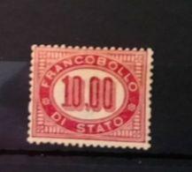 1875 ITALIA SERVIZIO DI STATO   LIRE 10  MLH * - Dienstpost